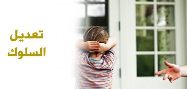 حقيبة تعديل سلوك الاطفال بالسيكودراما